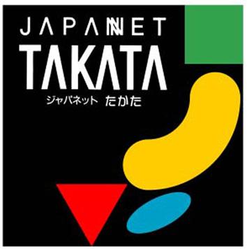 japanet01